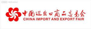 中国广交会和进博会推介会在日本福冈举行