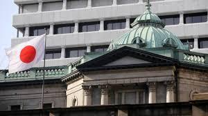 快讯:日本央行决定维持大规模货币宽松政策