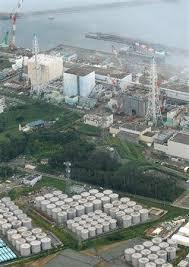 日本政府小委员会提议核污水处理后测定周边辐射