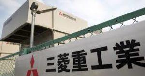详讯:日本拟放弃土耳其核电站建设计划