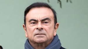 戈恩近3年未记载报酬或达40亿日元 日产董事报酬总额超限