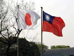 台日海洋事务会议登场预定签署两项备忘录