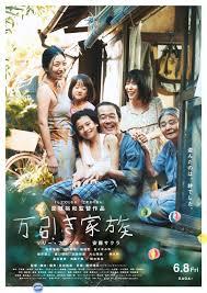 《小偷家族》获美国金球奖最佳外语片提名