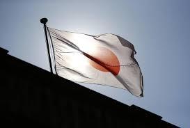 日本股市:日经指数收挫1.82%,东证股价指数收在19个月低点