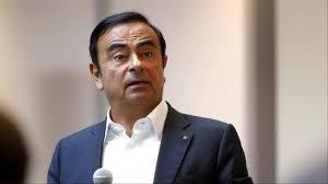 快讯:东京地检就戈恩拘留期未获延长提出申诉
