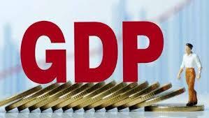 快讯:日本三季度GDP修正值下调至年率下滑2.5%