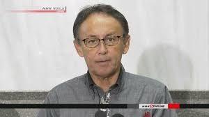 冲绳知事参与白宫网站请愿签名 要求叫停边野古工程