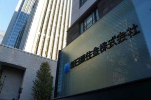 快讯:韩原被征劳工诉讼原告方考虑扣押新日铁资产