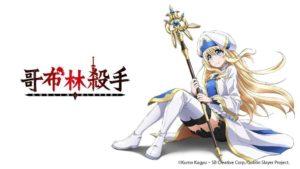 男性梦幻动画片单出炉夯片「刀剑神域」看得到