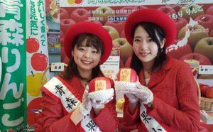 世界第一的日本青森苹果来啰!全联、家乐福就买得到