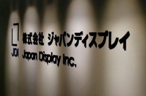 iPhone萤幕供应商JDI称部分客户需求可望回升