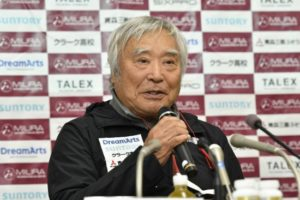 日本高龄冒险家将挑战南美最高峰 5年前成功登珠峰