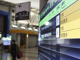 中国籍男子涉嫌擅自带长子出国被日本警方逮捕