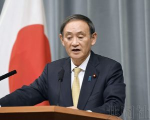 详讯:日本政府将华为与中兴产品排除出采购清单