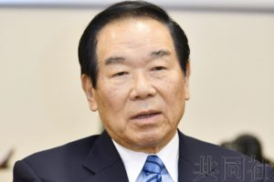 日韩议联会长就劳工诉讼判决称期待韩国采取措施