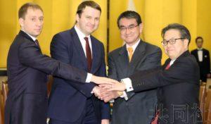 日俄部长在东京举行磋商 确认推进双边经济合作