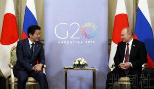 详讯:日俄首脑同意设置和平条约缔结谈判新机制