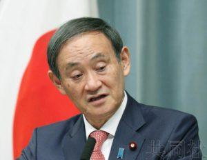 详讯2:日本政府拟将华为与中兴产品排除出采购清单
