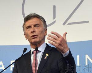 "G20首脑宣言未写入""反保护主义"" 多边协调体制倒退"