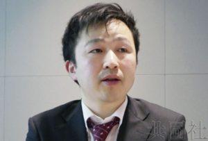 专访:信息安全分析师提醒警惕中国黑客组织