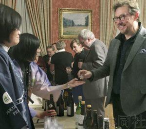 日本使馆在比利时以福岛美酒待客 展现重建姿态