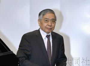详讯:日本央行决定维持大规模货币宽松政策