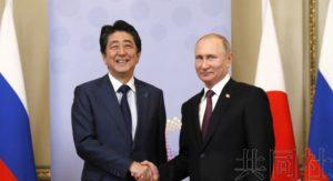 分析:俄方强硬派聚集 日俄领土谈判前景不明朗