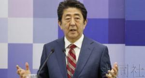 安倍称明年大阪G20峰会欲引领全球经济增长