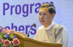 缅甸大学开设日方支援的日语教师培训讲座
