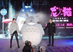 宫崎骏《龙猫》数码修复版将在中国首次公映