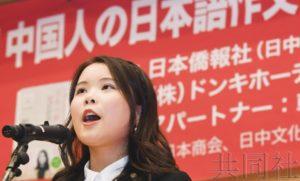 中国人日语作文大赛颁奖仪式在北京举行