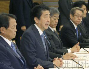 日本决定为参加绕月空间站建设展开国际谈判