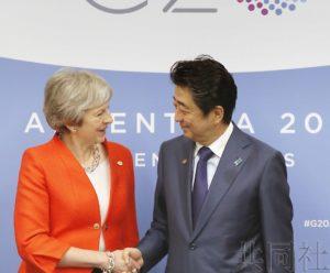 安倍与英首相会谈 谋求顾及脱欧对日企影响