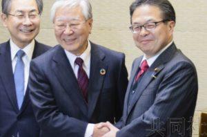 经团联会长将出任大阪世博会协会会长