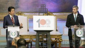 安倍G20扮演美中调停角色 结束南美访问启程回国