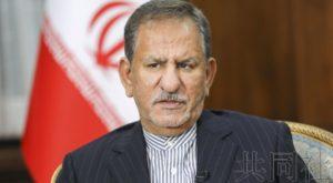 专访:伊朗第一副总统期待日本制止美国单边主义