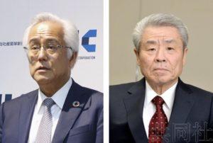 日本产业革新投资机构9名民间董事拟全体辞职