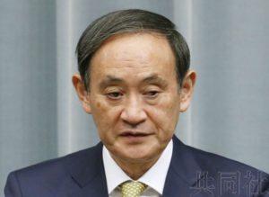 详讯:日总务省分配5G频段时拟排除中国产品