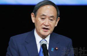 日本举行朝鲜绑架问题国际研讨会