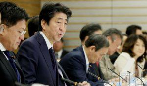 详讯:日本政府欲联手美欧构建国际数据流通圈