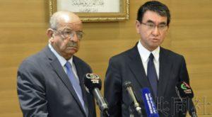 日本和阿尔及利亚将就治安对策加强合作