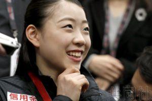 日本16岁新秀纪平梨花夺得花滑总决赛冠军