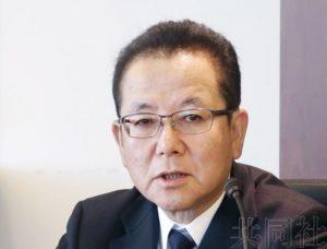 富士通社长称5G时代日本产品有望重获评价