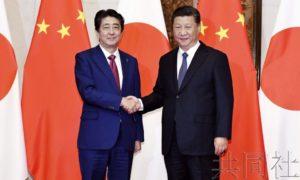 日本政府力争明年就安全及知识产权举行日中对话