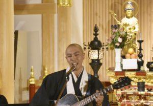 话题:日本僧侣组乐队诵《般若心经》大受欢迎