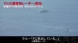 韩国防部发表声明称日本单方面模糊事实