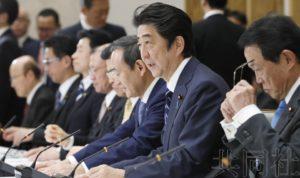 详讯:日本经济扩张期很可能并列战后最长纪录