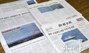 韩媒报道雷达照射问题使日韩关系陷入泥潭
