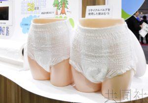 尤妮佳致力于纸尿裤循环利用