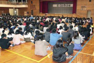 冲绳小学举行美军机窗体坠落事故一周年集会